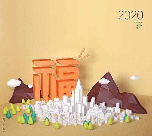 2020새해
