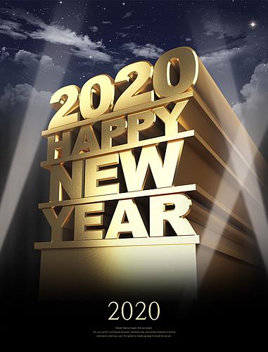 2020신년 이벤트