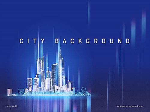 도시 PPT