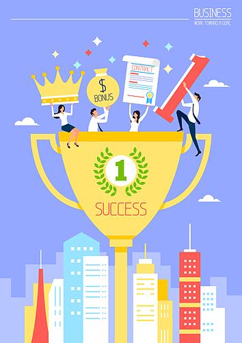 성공 비즈니스