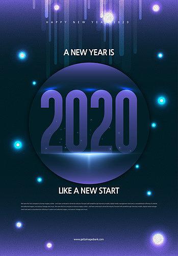 2020 타이포 포스터