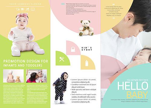 출산 유아 팜플렛