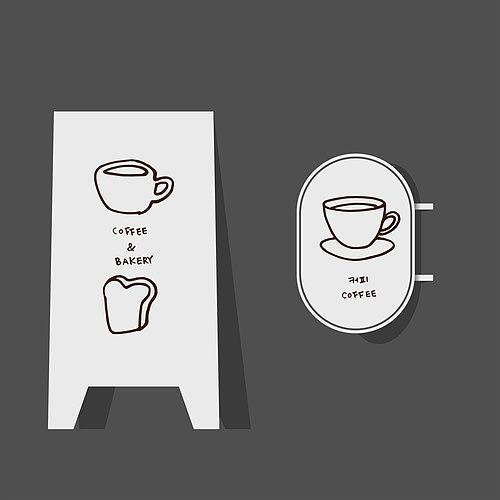 카페 목업