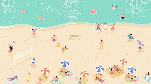 여름 여행