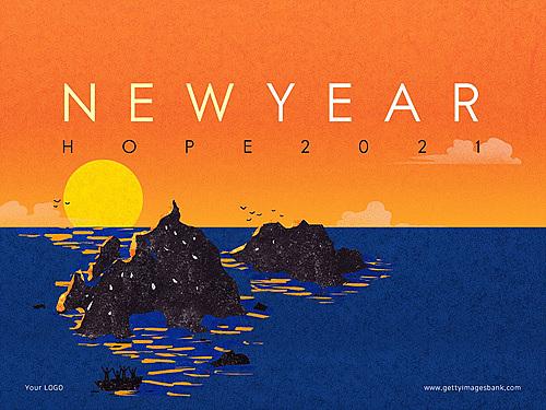 새해 PPT_5