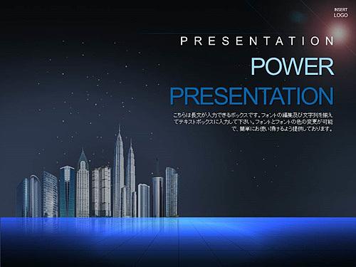 PPT,파워포인트,메인페이지,건축물,도시,빛효과,비즈니스,산업