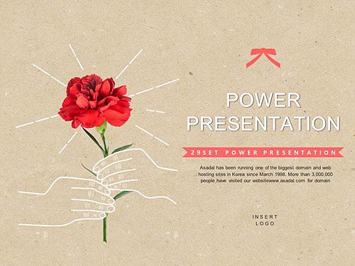 PPT,파워포인트,메인페이지,카네이션,꽃,선물,감사
