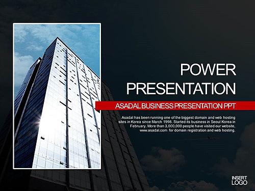 PPT,파워포인트,메인페이지,건축물,건물,프레임,사각형,비즈니스,산업