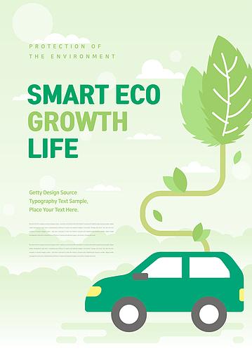 일러스트, 벡터 (일러스트), 환경, 환경보호 (환경), 대체에너지 (연료와전력발전), 나무, 지구 (행성)