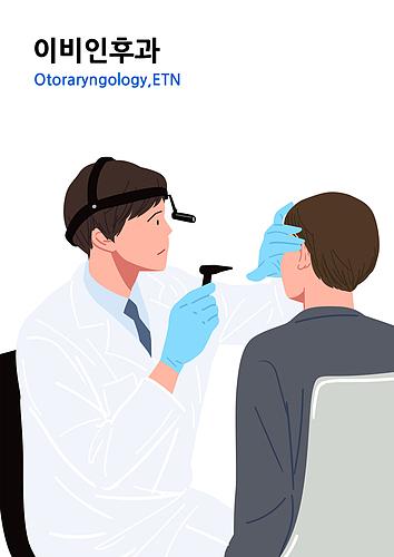 의료 전문의