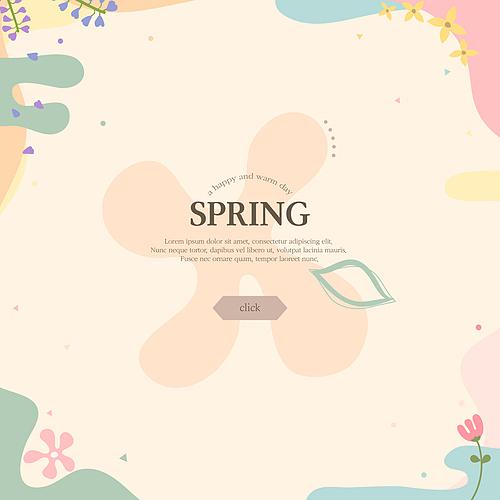 봄,꽃,봄프레임,프레임,일러스트