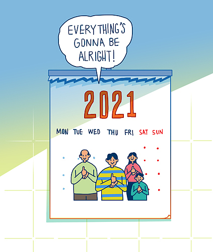 2021 새해 소망