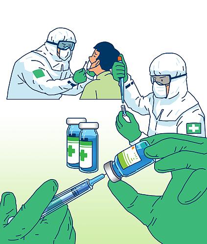 백신 치료제