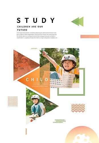그래픽이미지, 어린이 (나이), 교육 (주제), 초등학생, 자연, 견학 (사건)