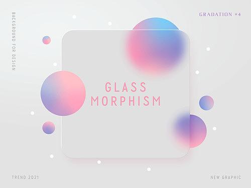 글래스모피즘