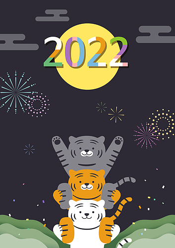 2022년 흑호 캐릭터