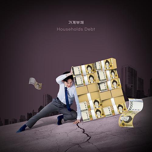 가계부채, 빚, 금융, 빚투, 파산, 불경기, 한국인, 절망, 남성 (성별), 지폐