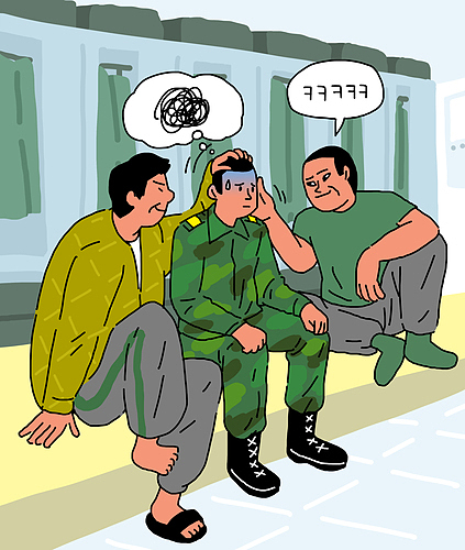 군대 가혹행위와 성범죄