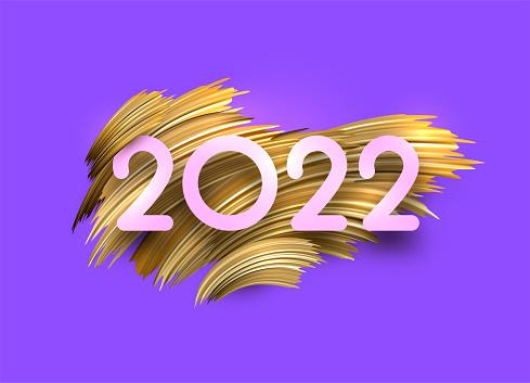 2022년 타이틀