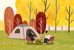 캠핑의 계절, 가을