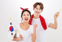 대한민국을 응원합니다