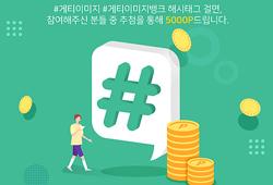 템플릿_해시태그