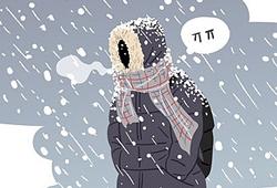 일러스트_감기