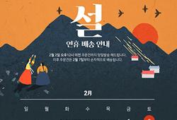 템플릿_설팝업