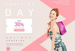 템플릿_쇼핑