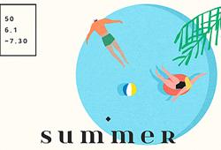 템플릿_여름