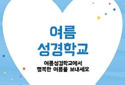 템플릿_공지