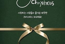 템플릿_크리스마스