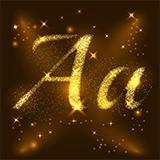 금가루 알파벳