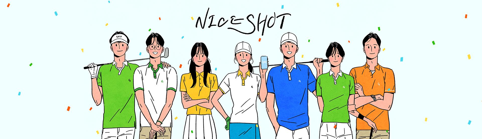 Nice Shot! (골프)