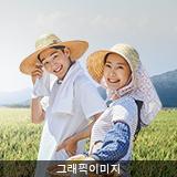 청년 농부