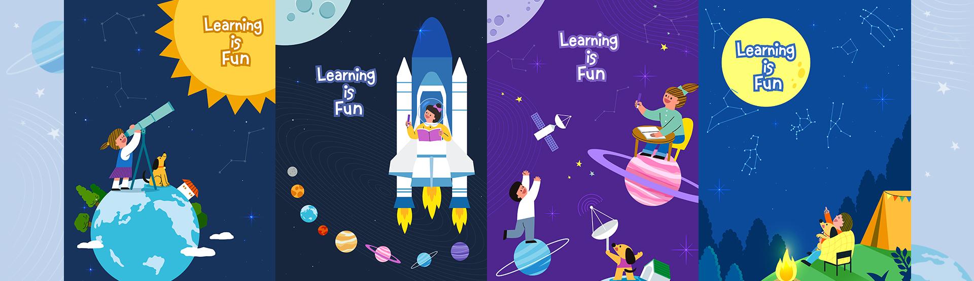 어린이 우주과학